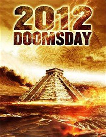 2012 Doomsday News, Doomsday 2012 News, Doomsday 2012 Sites and Blogs, Doomsday 2012 Stories, Doomsday 2012 Make Great Folklore Of Our Times, dropjack, Folklore, social issues, Doomsday 2012 Make Great Folklore